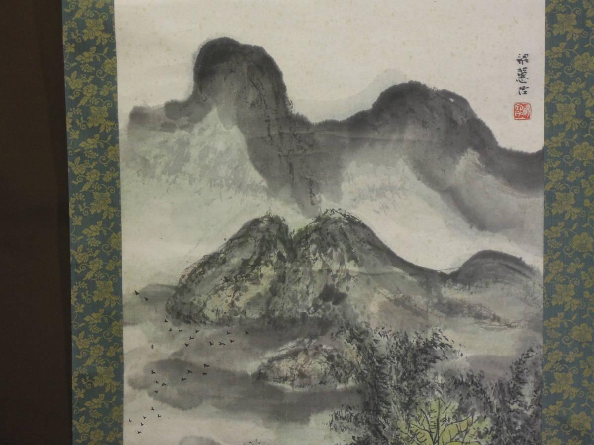 ●《 梁恵君 山水図 》 中国 唐物 中国美術 山水 紙本立軸 中国家屋 掛け軸 書画 美術 古美術 骨董_画像4