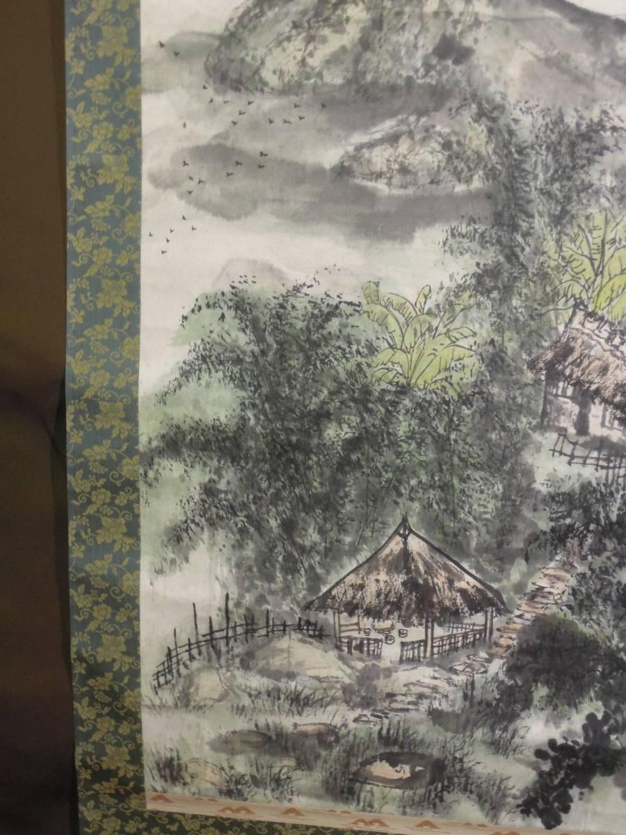 ●《 梁恵君 山水図 》 中国 唐物 中国美術 山水 紙本立軸 中国家屋 掛け軸 書画 美術 古美術 骨董_画像7