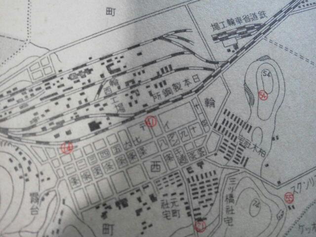 昭和5年 金子常光画 鳥瞰図[室蘭図絵]市街図/日本製鉄所室蘭工場.輪西工場_画像8