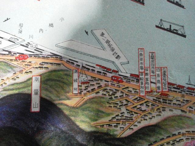 昭和5年 金子常光画 鳥瞰図[室蘭図絵]市街図/日本製鉄所室蘭工場.輪西工場_画像7