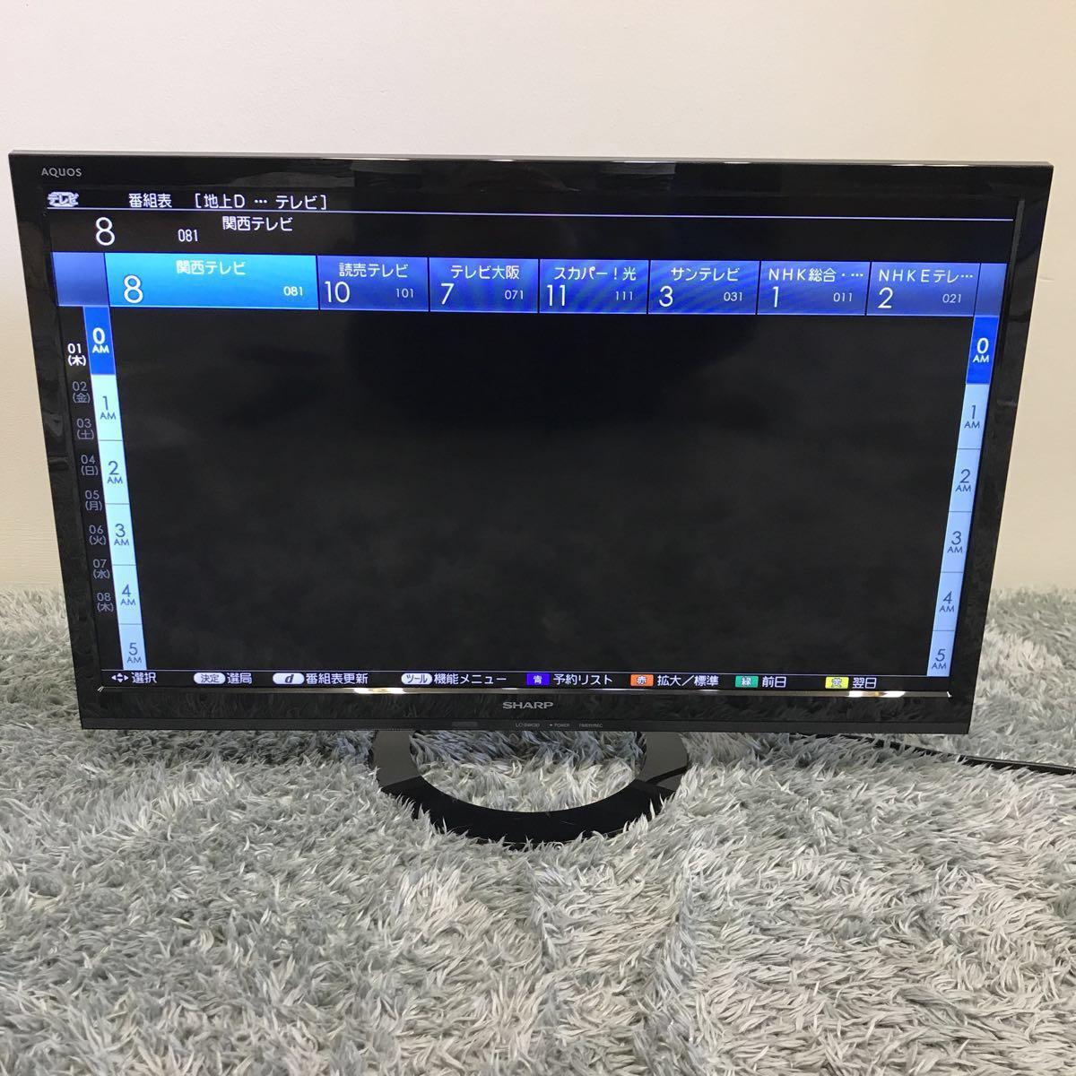 SHARP AQUOS アクオス 24V型 液晶テレビ LC-24K30-B 2015年製_画像3