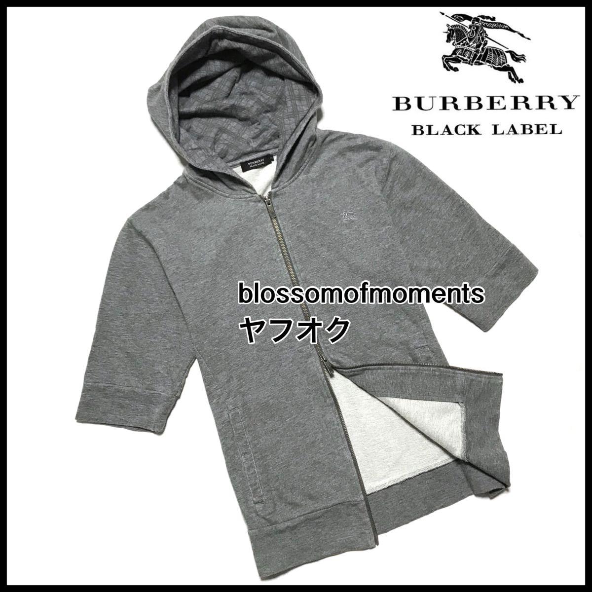 71a6d55a66f8b 極美品◇ BURBERRY BLACK LABEL バーバリーブラックレーベル パーカー 2