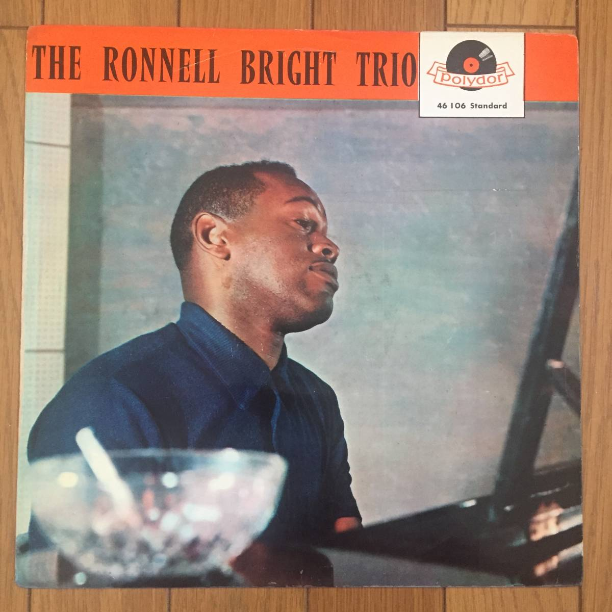 【激レア/France Polydor Original】The Ronnell Bright Trio(Polydor 46 106)