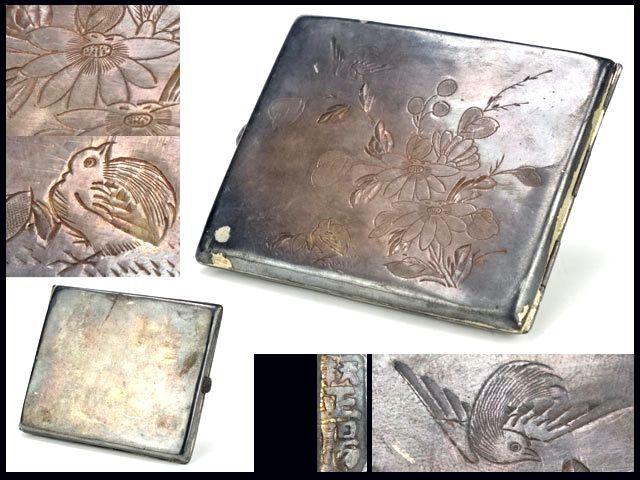 【香】銀製 シガレットケース 花鳥図彫金 李景文 敬贈 記念品 88g