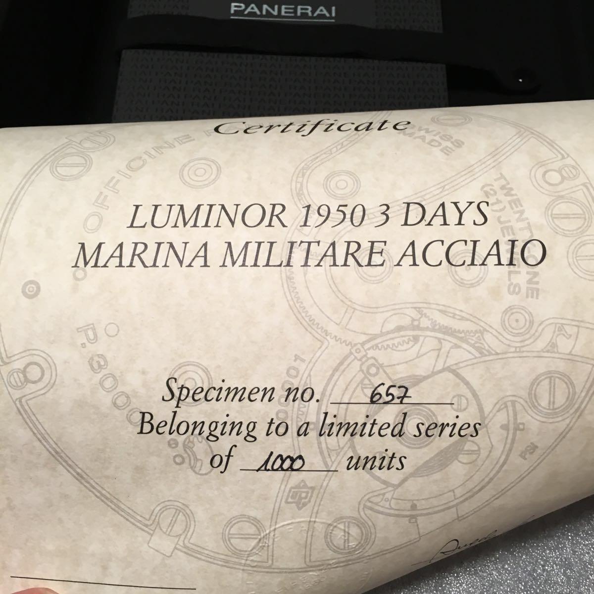 Marina Militare pam00673沛納海世界限量1000 編號:c660044947