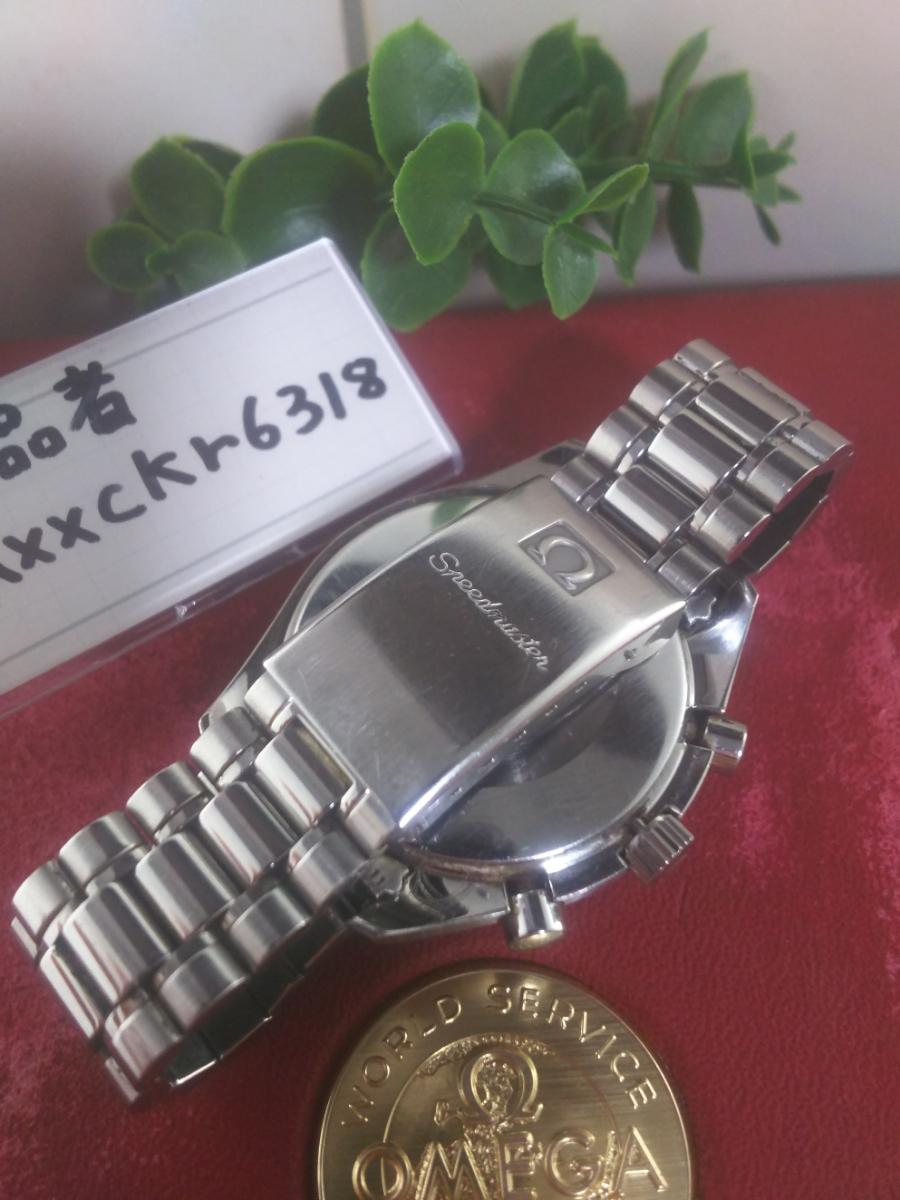 1円~オメガ/スピードマスターシューマッハ3510.61クロノグラフ自動巻き//メンズ赤文字盤【訳あり】_画像4