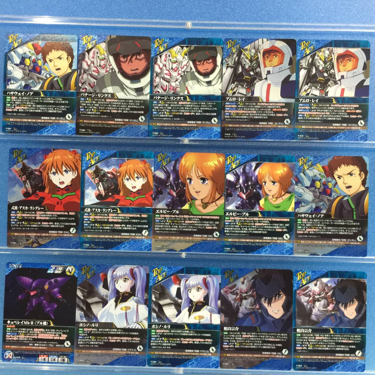 【Crusade】スーパーロボット大戦Vクルセイド 第2弾 ~果て無き激戦~(SRW-CB02) フルコンプ167枚 (全113種+パラレル54種)