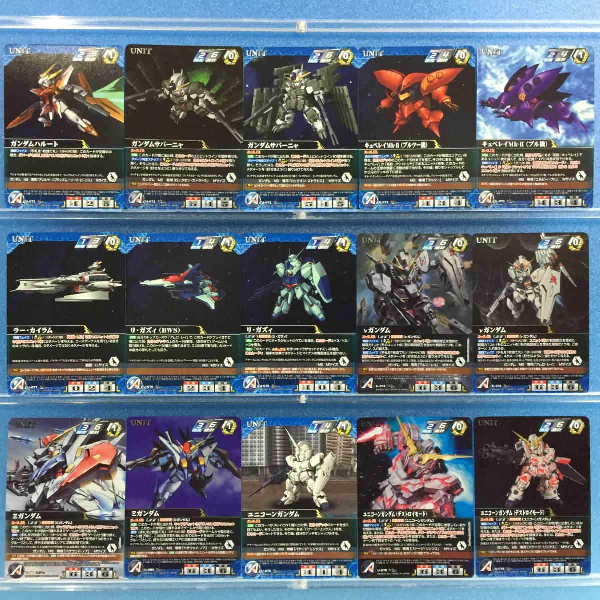 【Crusade】スーパーロボット大戦Vクルセイド 第2弾 ~果て無き激戦~(SRW-CB02) フルコンプ167枚 (全113種+パラレル54種)_画像2