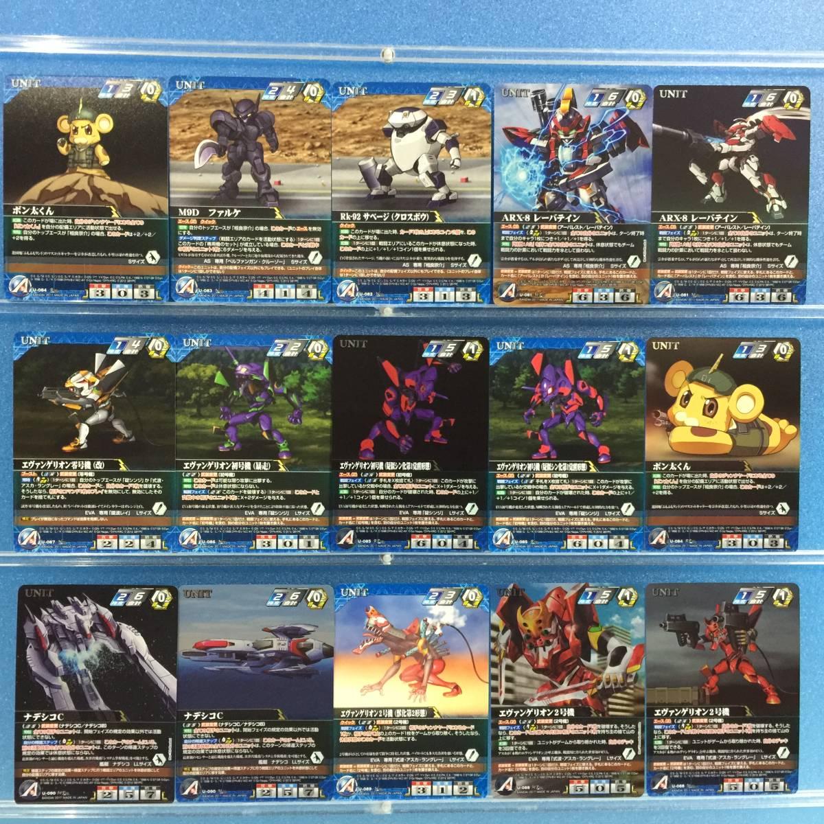 【Crusade】スーパーロボット大戦Vクルセイド 第2弾 ~果て無き激戦~(SRW-CB02) フルコンプ167枚 (全113種+パラレル54種)_画像3