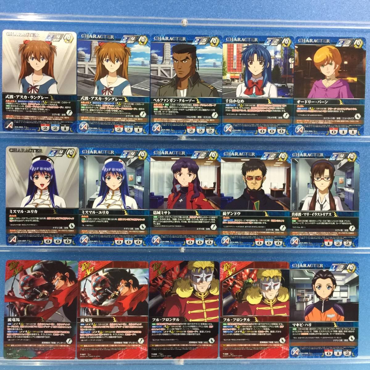 【Crusade】スーパーロボット大戦Vクルセイド 第2弾 ~果て無き激戦~(SRW-CB02) フルコンプ167枚 (全113種+パラレル54種)_画像5