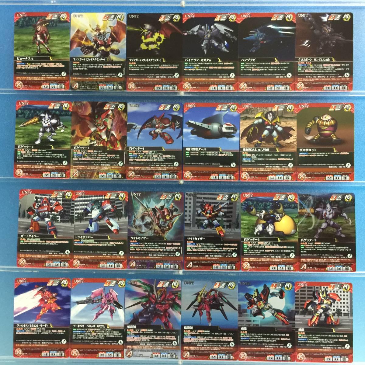 【Crusade】スーパーロボット大戦Vクルセイド 第2弾 ~果て無き激戦~(SRW-CB02) フルコンプ167枚 (全113種+パラレル54種)_画像7