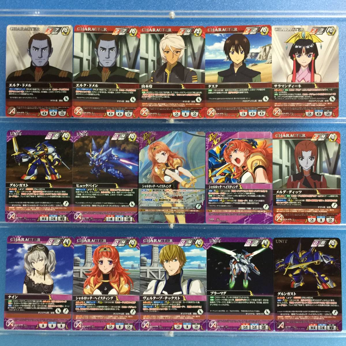 【Crusade】スーパーロボット大戦Vクルセイド 第2弾 ~果て無き激戦~(SRW-CB02) フルコンプ167枚 (全113種+パラレル54種)_画像9