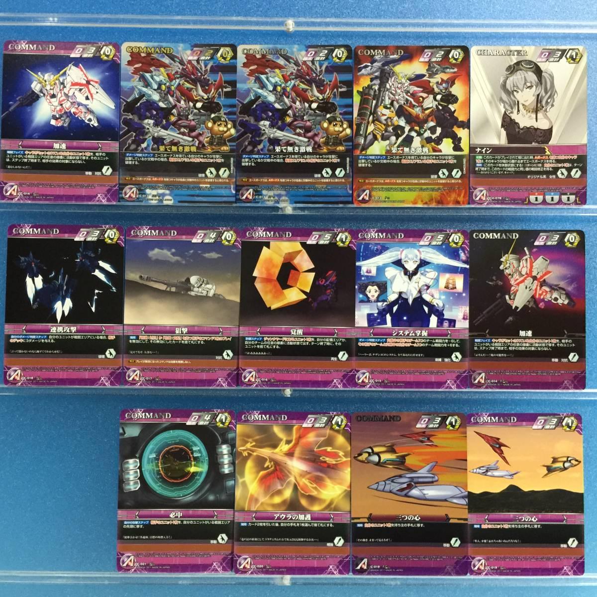 【Crusade】スーパーロボット大戦Vクルセイド 第2弾 ~果て無き激戦~(SRW-CB02) フルコンプ167枚 (全113種+パラレル54種)_画像10