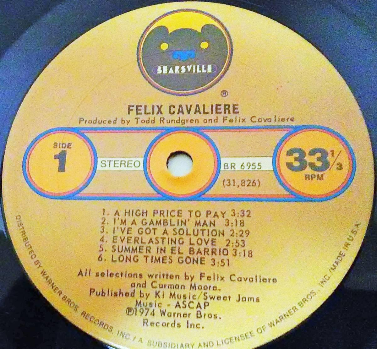 レアLP!『Felix Cavaliere/1st』USオリジナル Bearsville盤_画像3