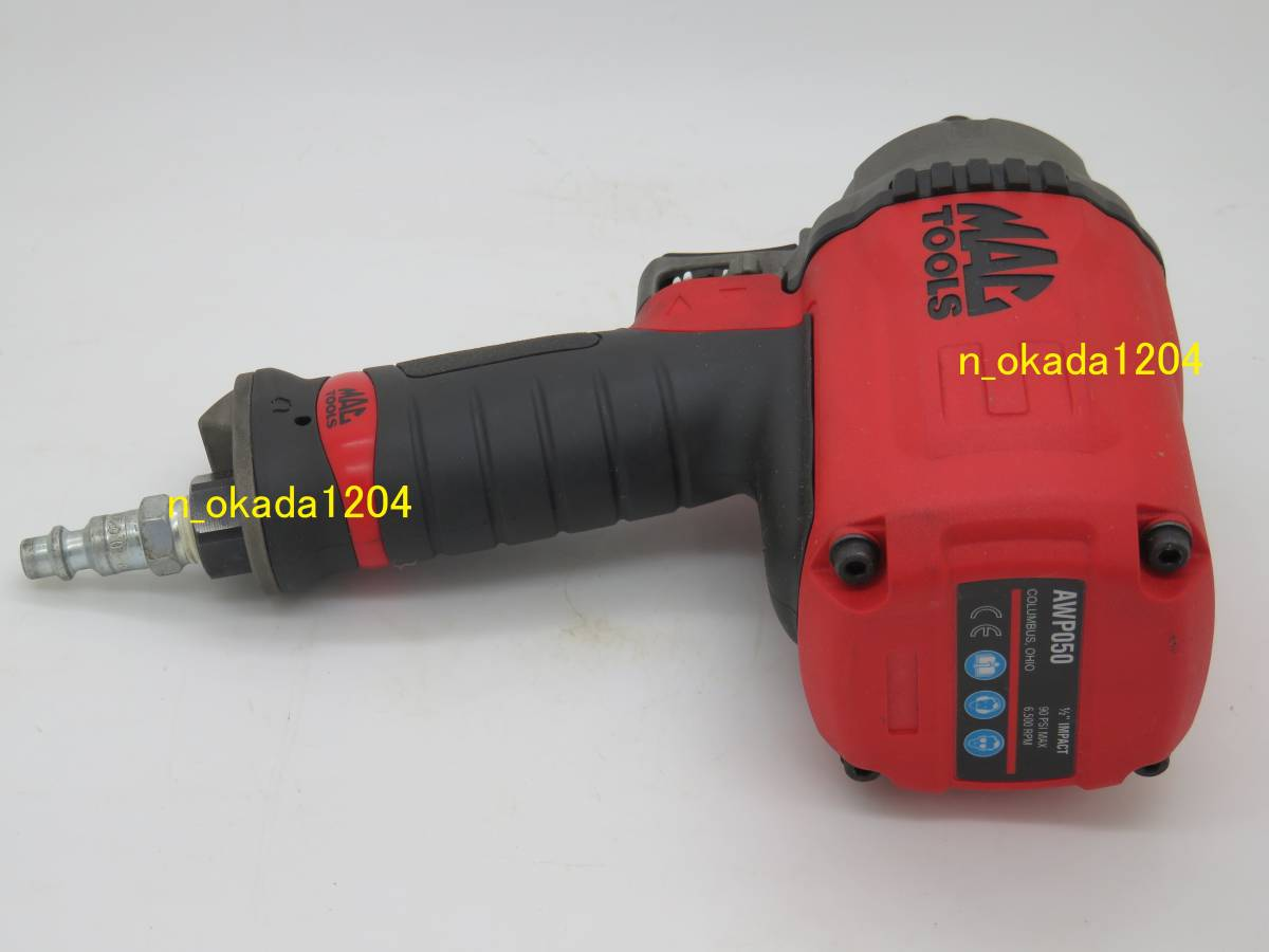 MAC TOOLS Mac tool z1/2 air impact wrench AWP050 max torque