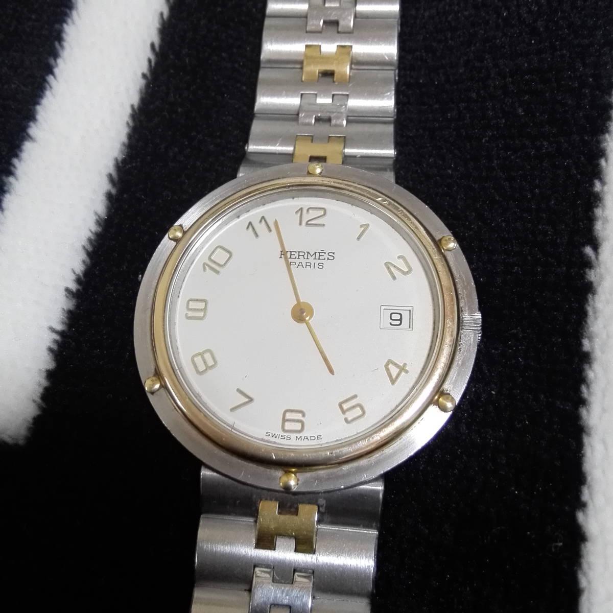 《HERMES》  エルメス・メンズサイズ 腕時計  ビジネスシーンに!♪