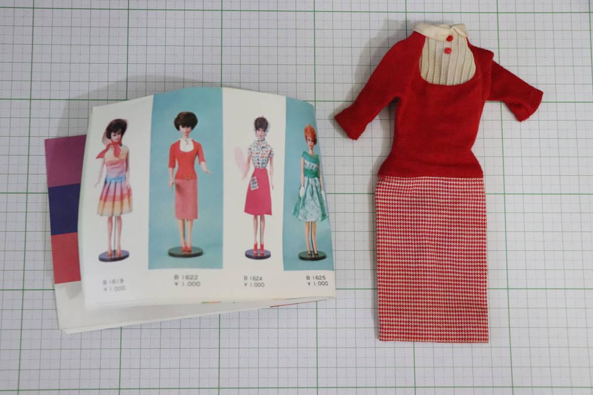 バービーの服や帽子いろいろ&カタログ2冊  60's MATTEL社 Barbie マテル社 ヴィンテージ _画像2