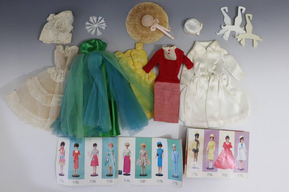 バービーの服や帽子いろいろ&カタログ2冊  60's MATTEL社 Barbie マテル社 ヴィンテージ