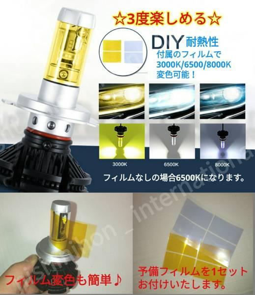 philips 最新モデル X3 12000lm LED 2個 ヘッドライト H4 H7 H8 H9 H10 H11 H16 HB3 HB4 PSX24 PSX26 6500K 3000K 8000K フォグ HID IPF RG_画像2