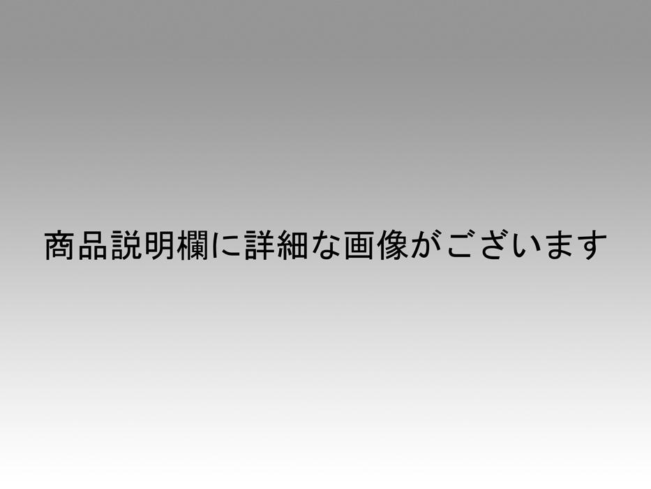 本桑材 長盆 53㎝ 定紋蒔絵付 本桑杢銀縁長進物台 盂斎(造) 共箱 木工芸 a9164_画像4