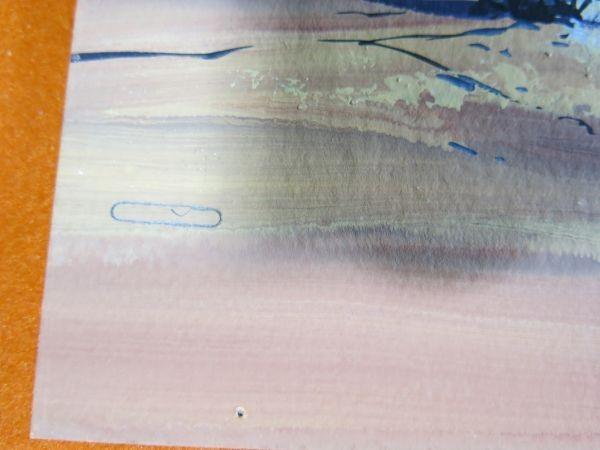 メーテル水着 セル画 銀河鉄道999 直筆背景 張り付きなし 鉄郎 ビギニ_画像3