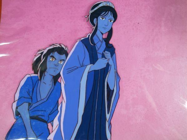 A コカチン姫と少海 マルコポーロの冒険 セル画 マルコ・ポーロの冒険