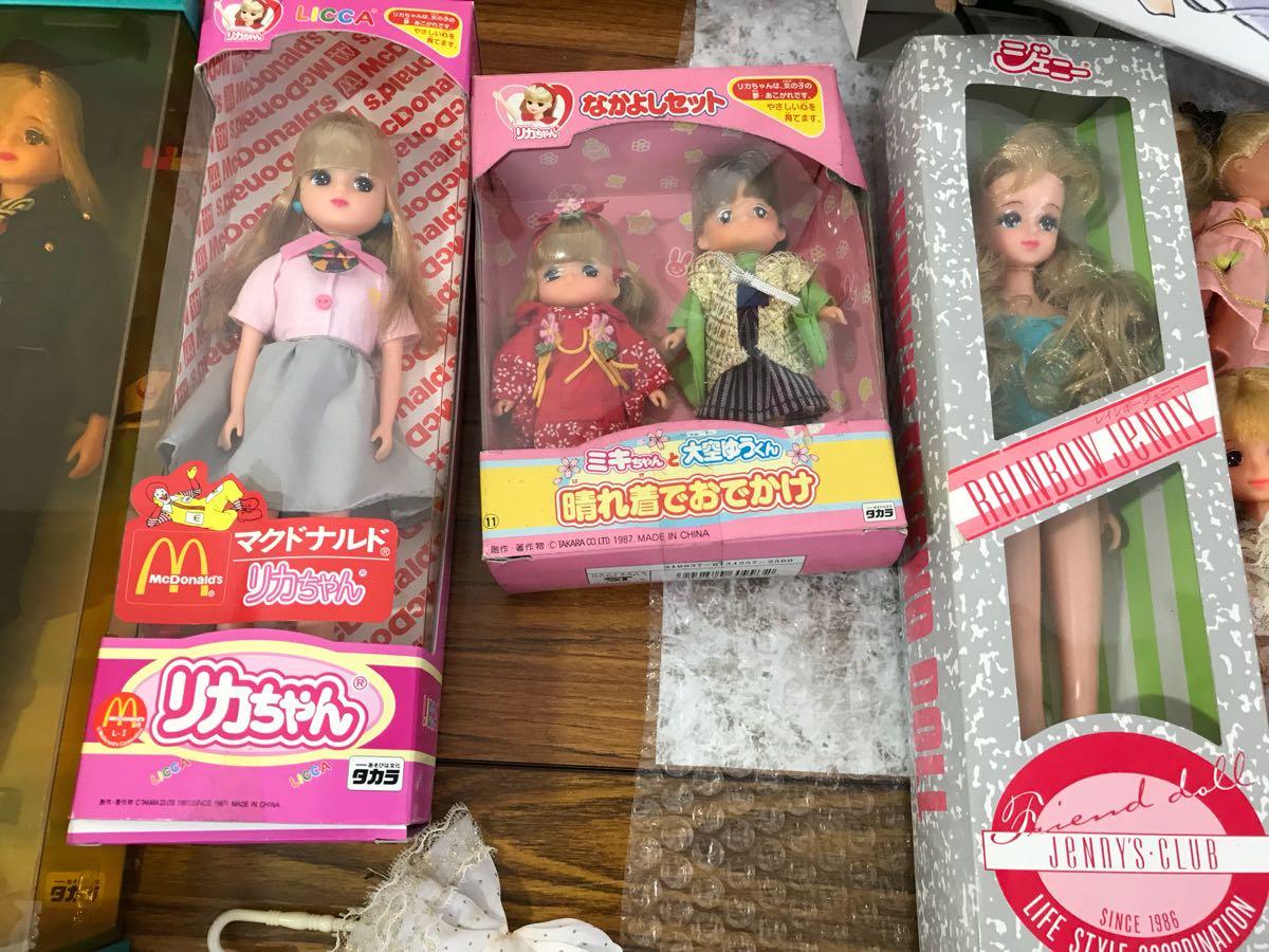リカちゃん人形 バービー人形 ジェニー 服 くつ 小物 ドレス りかちゃん LICCA 着物 マクドナルド 晴れ着 中学生 まとめ売り 大量_画像9