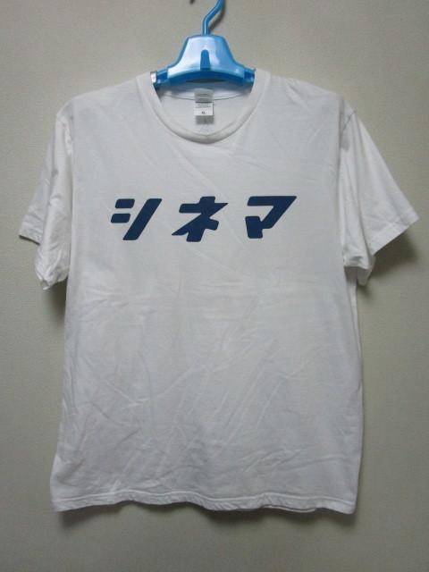 水曜日のカンパネラ シネマ Tシャツ・XL(コムアイ)