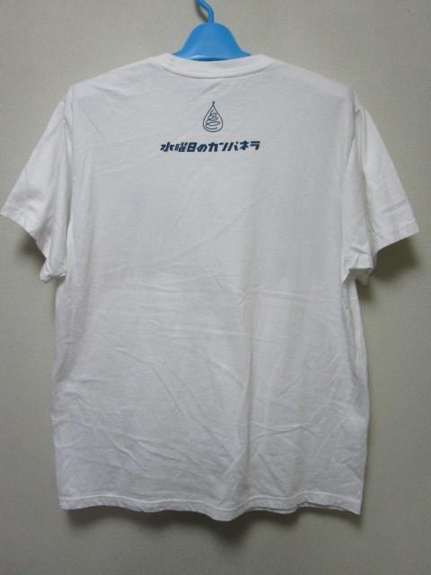 水曜日のカンパネラ シネマ Tシャツ・XL(コムアイ)_画像3