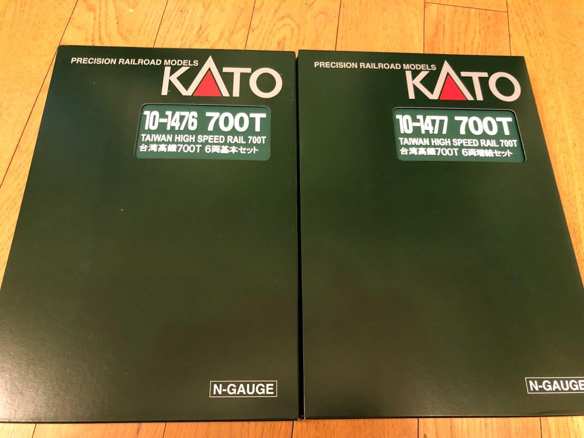 【1000円スタート】新品 未使用品 レア品 KATO 10-1476 10-1477 台湾高鐡 台湾新幹線 700T系 基本、増結セット