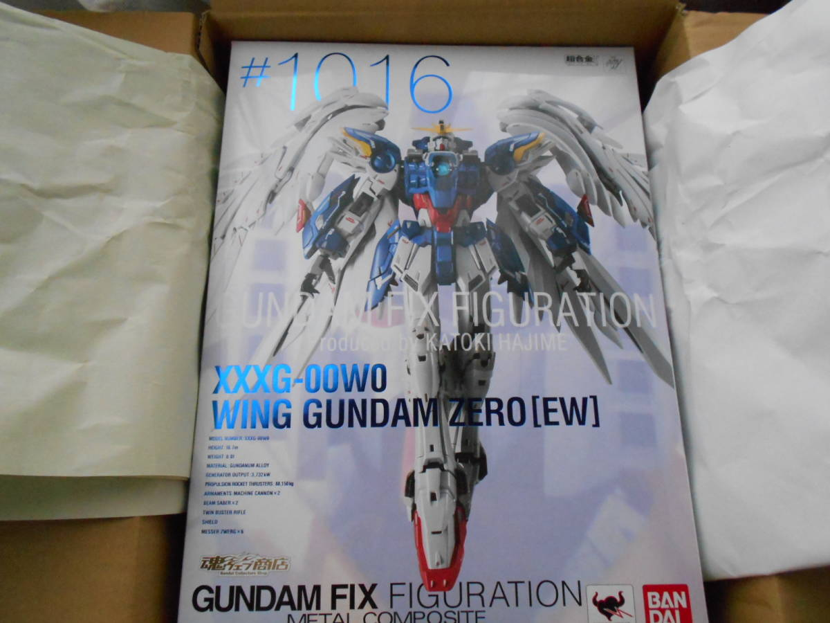 1円~ GUNDAM FIX FIGURATION METAL COMPOSITE ウイングガンダムゼロ(EW版)新品・未開封_画像5