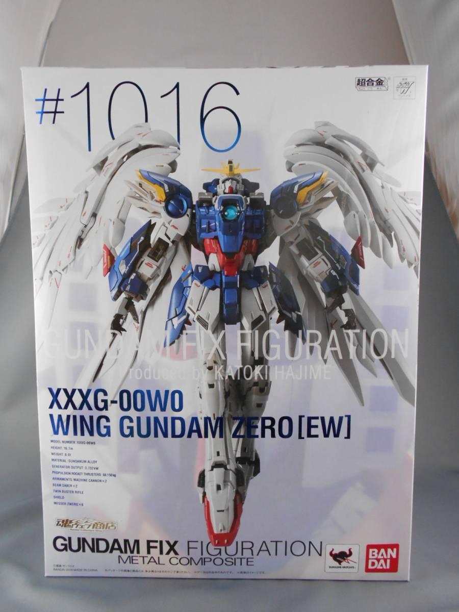 1円~ GUNDAM FIX FIGURATION METAL COMPOSITE ウイングガンダムゼロ(EW版)新品・未開封