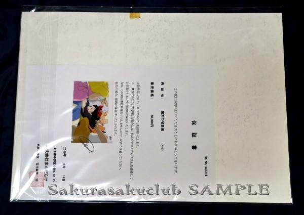 ★宮崎駿監督 魔女の宅急便 セル画 Kiki's Delivery Service_画像3