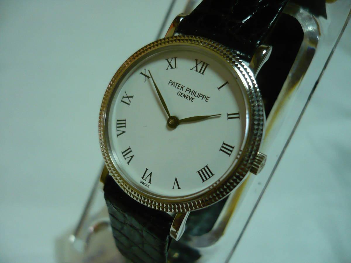 PATEK PHILIPPE☆パテックフィリップ カラトラバ K18無垢 レディース クオーツ 腕時計 付属品あり 4819☆