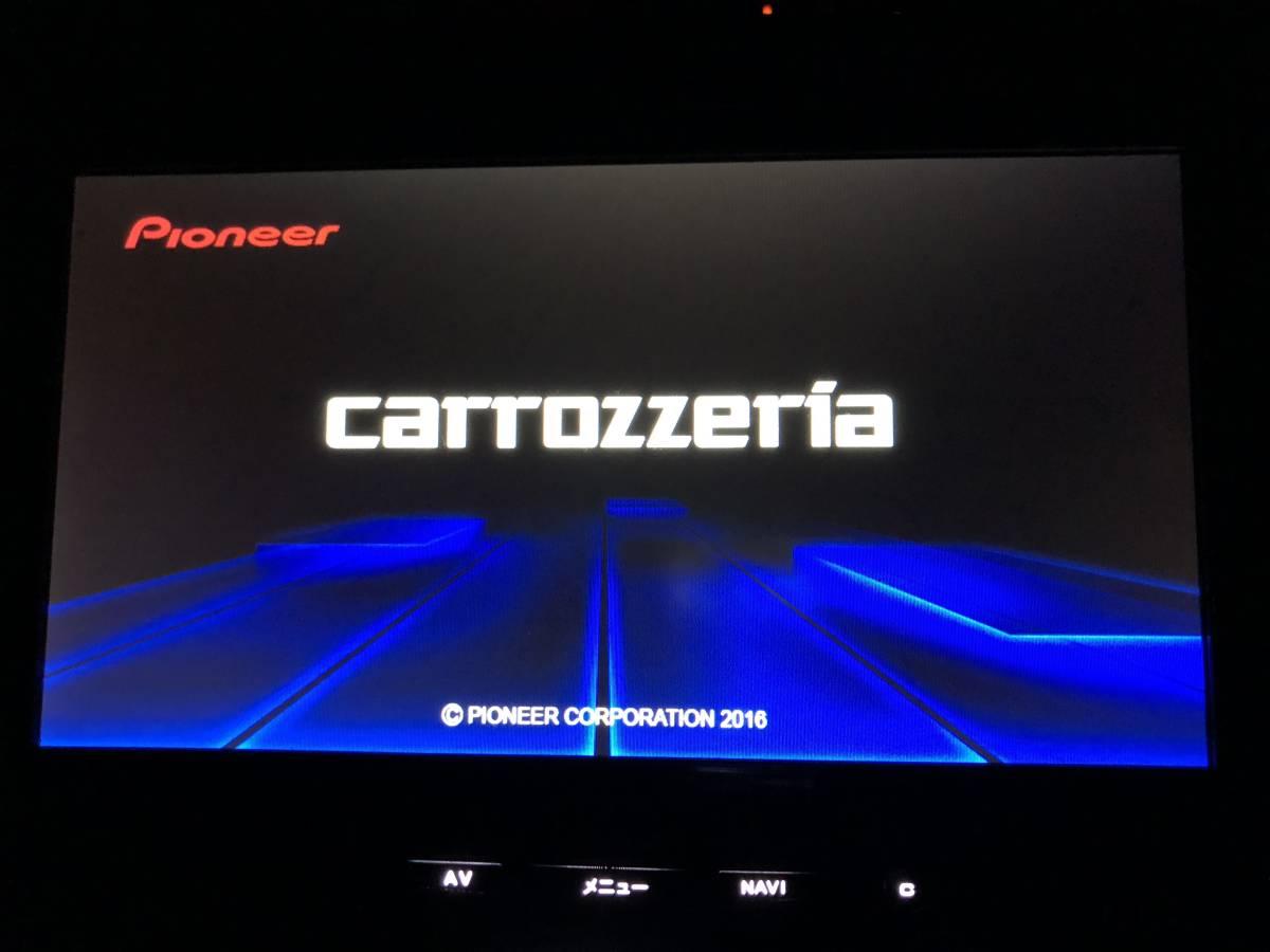 carrozzeria サイバーナビ AVIC-VH0099S クルーズスカウター付き_画像3