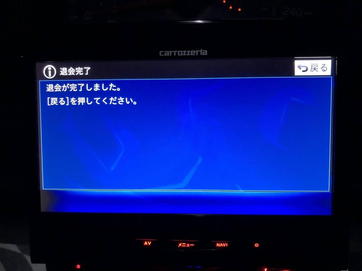 carrozzeria サイバーナビ AVIC-VH0099S クルーズスカウター付き_画像4