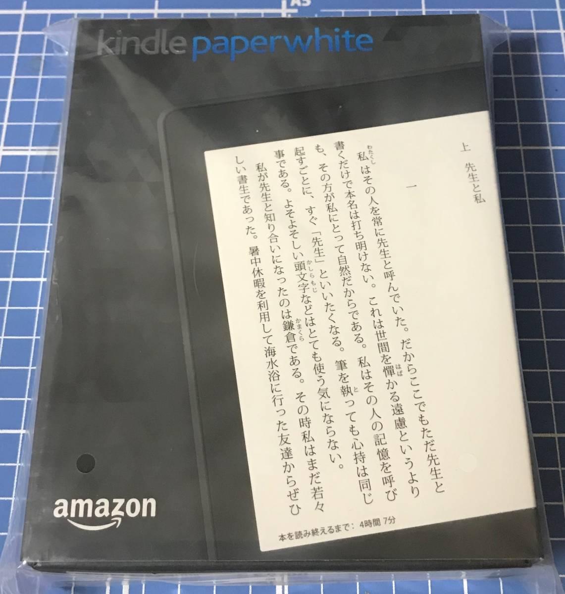 1円スタート 送料無料 新品 未開封 Kindle Paperwhite マンガモデル Wi-Fi 32GB ブラック キャンペーン情報つきモデル 数量2