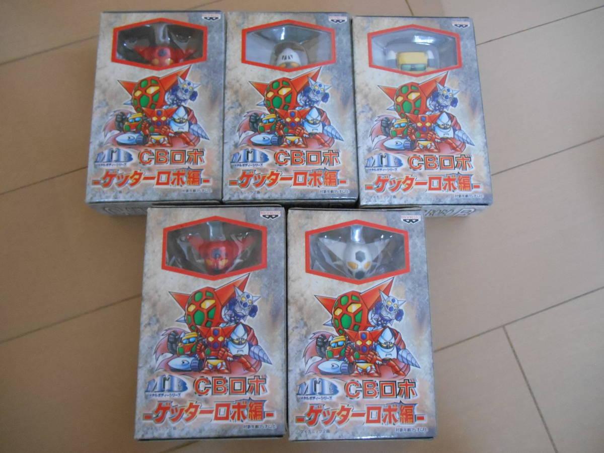 """Banpresto metal body series """"CB Robo - Robo Hen -"""" all five set unopened goods"""