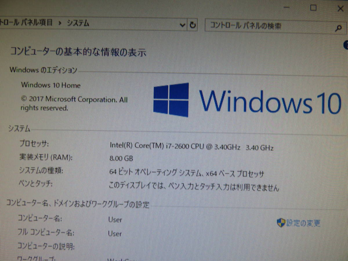 秒速起動Core i7 第 2 世代 / 8GB /新SSD160GB+1000GB★自作PC G-Gear★NVIDIA 210★Office2016 ★Windows10 ◆電源 80PLUS ★値下げ。即決_画像5