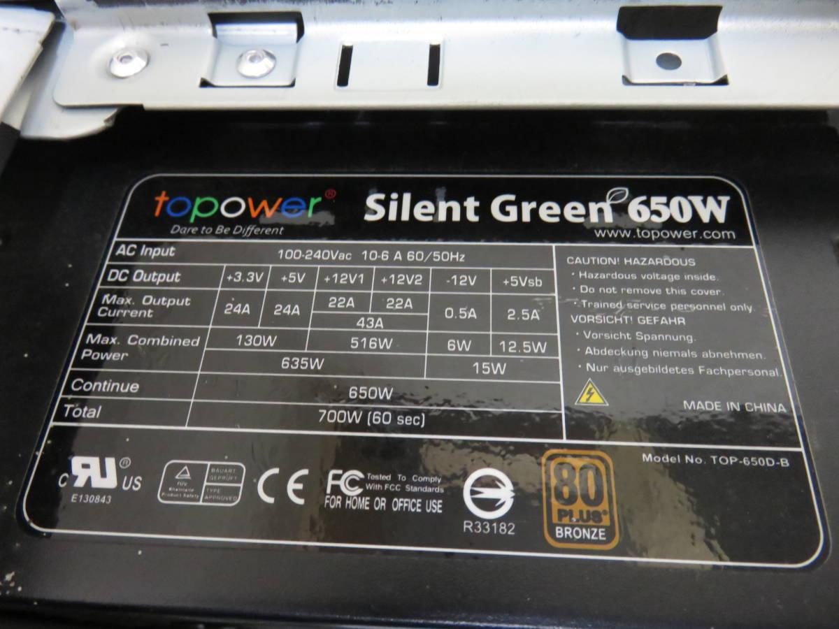 ◆電源ユニット: 80PLUS , 700W