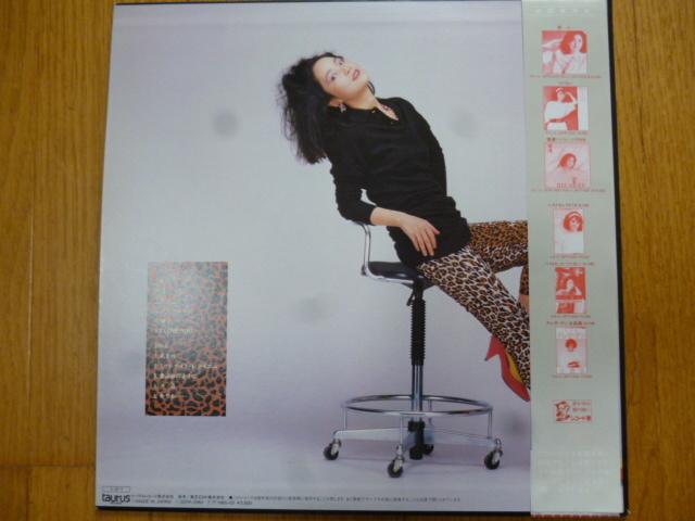 テレサ・テン/愛人 トーラスレコード 28TR-2062 帯付き良品_画像2