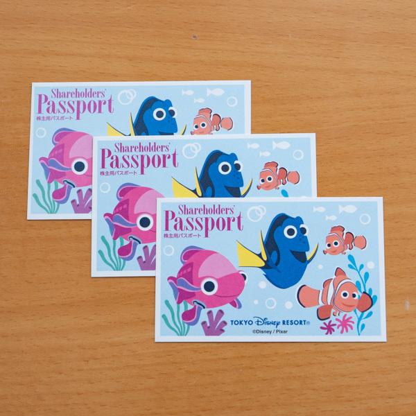 東京ディズニーランドまたはディズニーシー 入場パスポート チケット 3枚1組