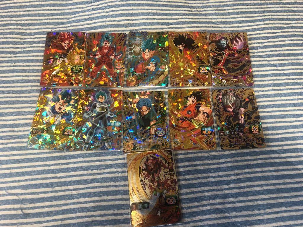 ドラゴンボールヒーローズSEC、URまとめ売り、全体的に美品です。_画像5