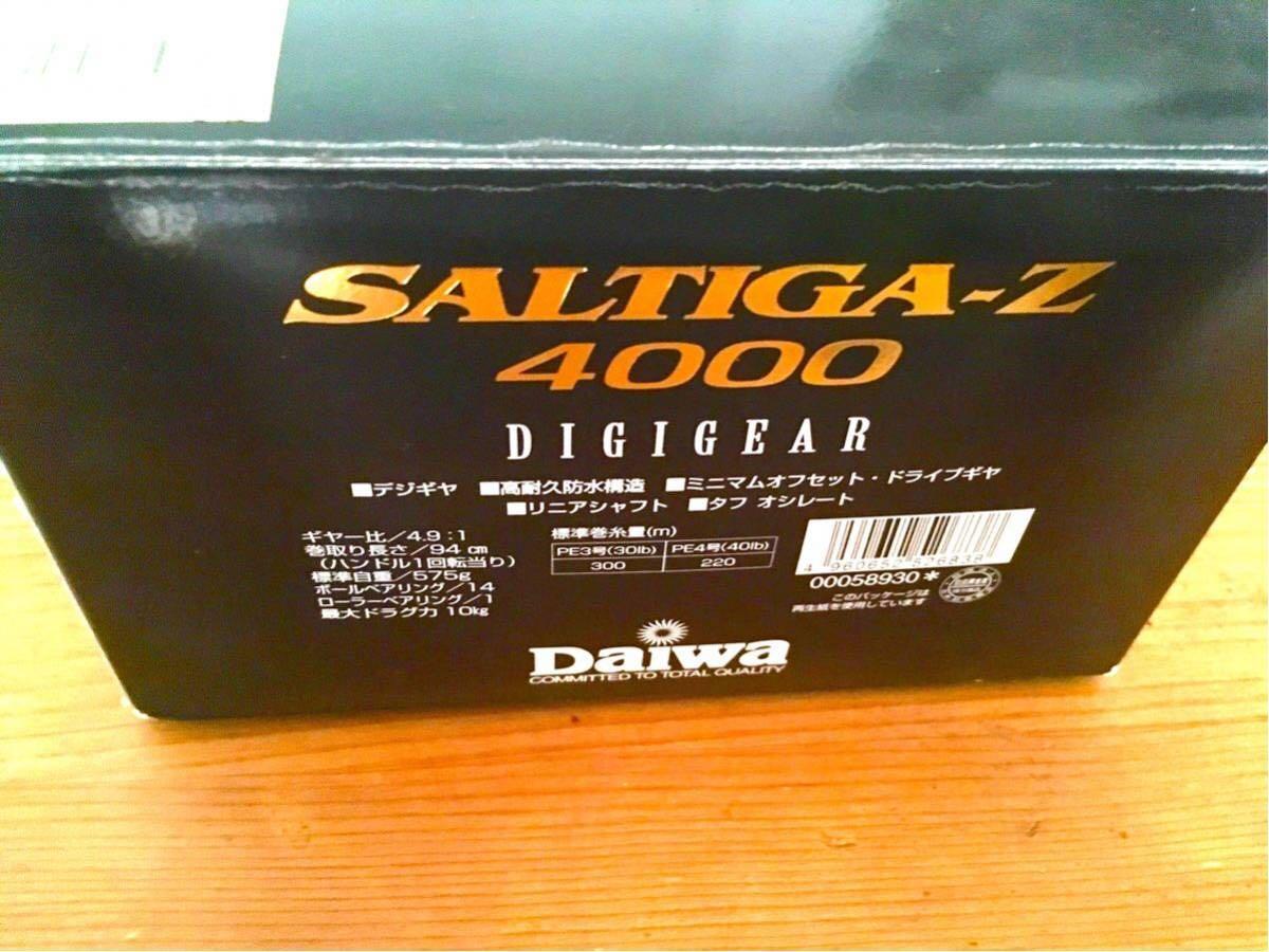 ソルティガ Z 4000 ラインはおまけ_画像4