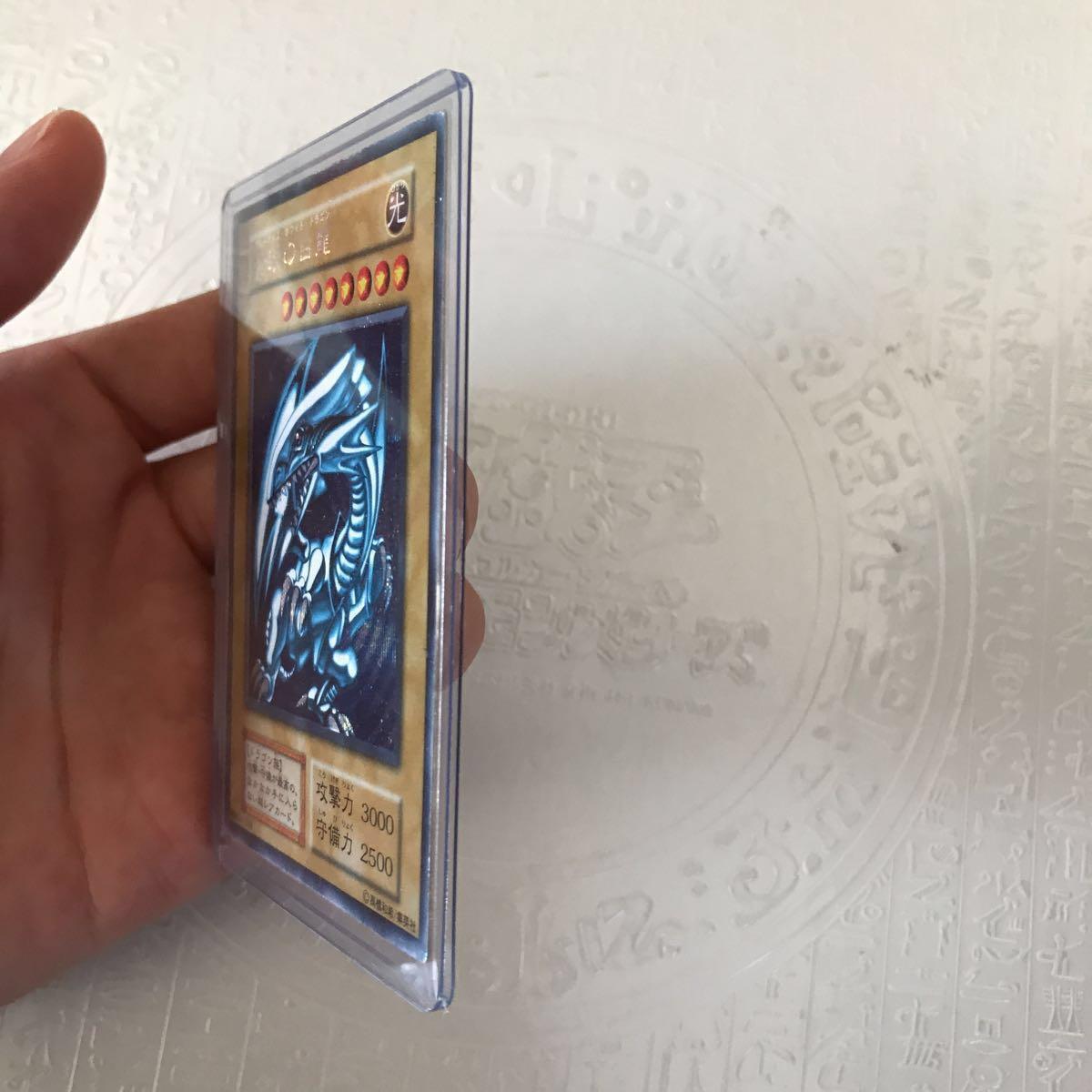 遊戯王 ブルーアイズホワイトドラゴン シークレット 初期 大会参加400人限定カード_画像2