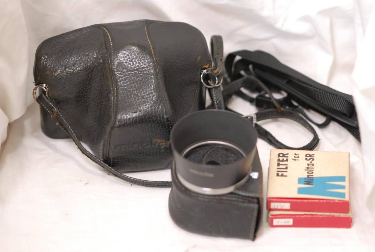 Minolta ミノルタ SR-1 レンズ Minolta auto rokkor-pf 1:2 f=55mm 保護フィルター2枚フード付き ケース付き ブラック