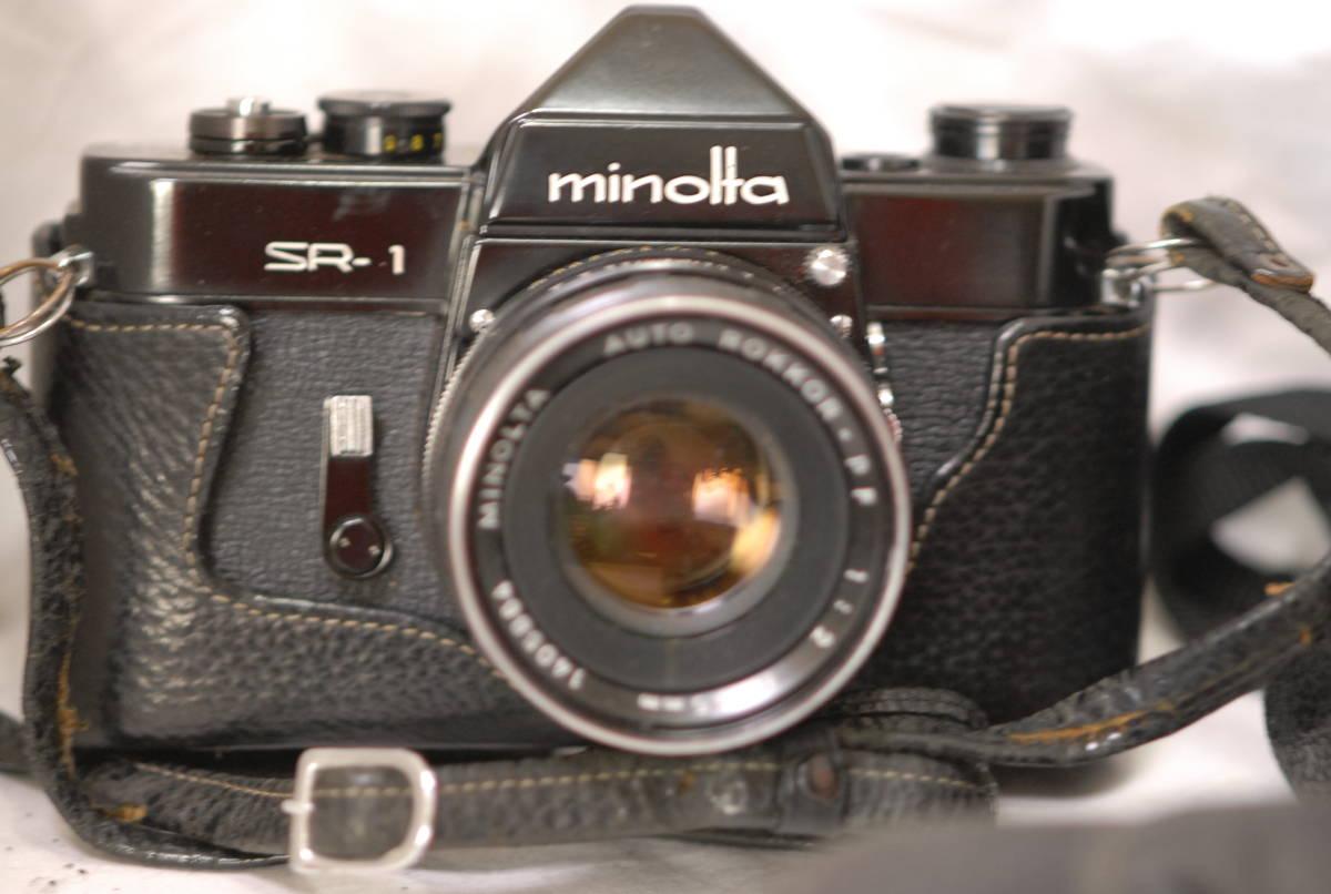 Minolta ミノルタ SR-1 レンズ Minolta auto rokkor-pf 1:2 f=55mm 保護フィルター2枚フード付き ケース付き ブラック_画像5