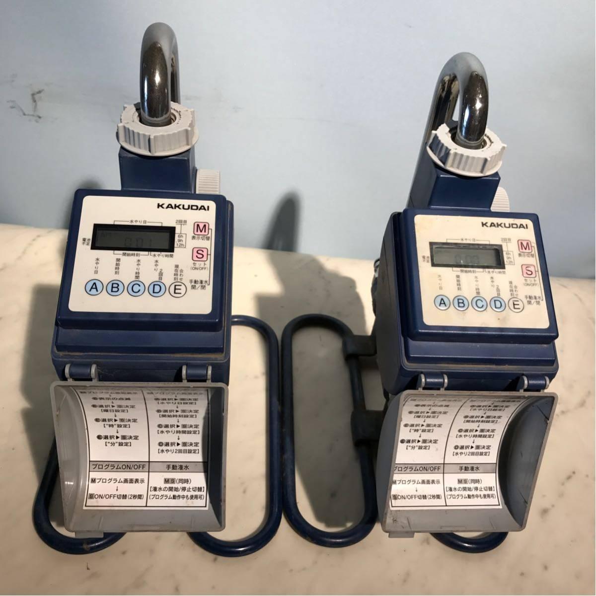 R91★ KAKUDAI カクダイ 潅水コンピュータージュニア 散水 水やり 自動 タイマー 電池式