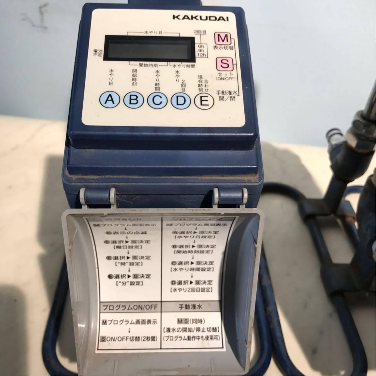 R91★ KAKUDAI カクダイ 潅水コンピュータージュニア 散水 水やり 自動 タイマー 電池式 _画像5