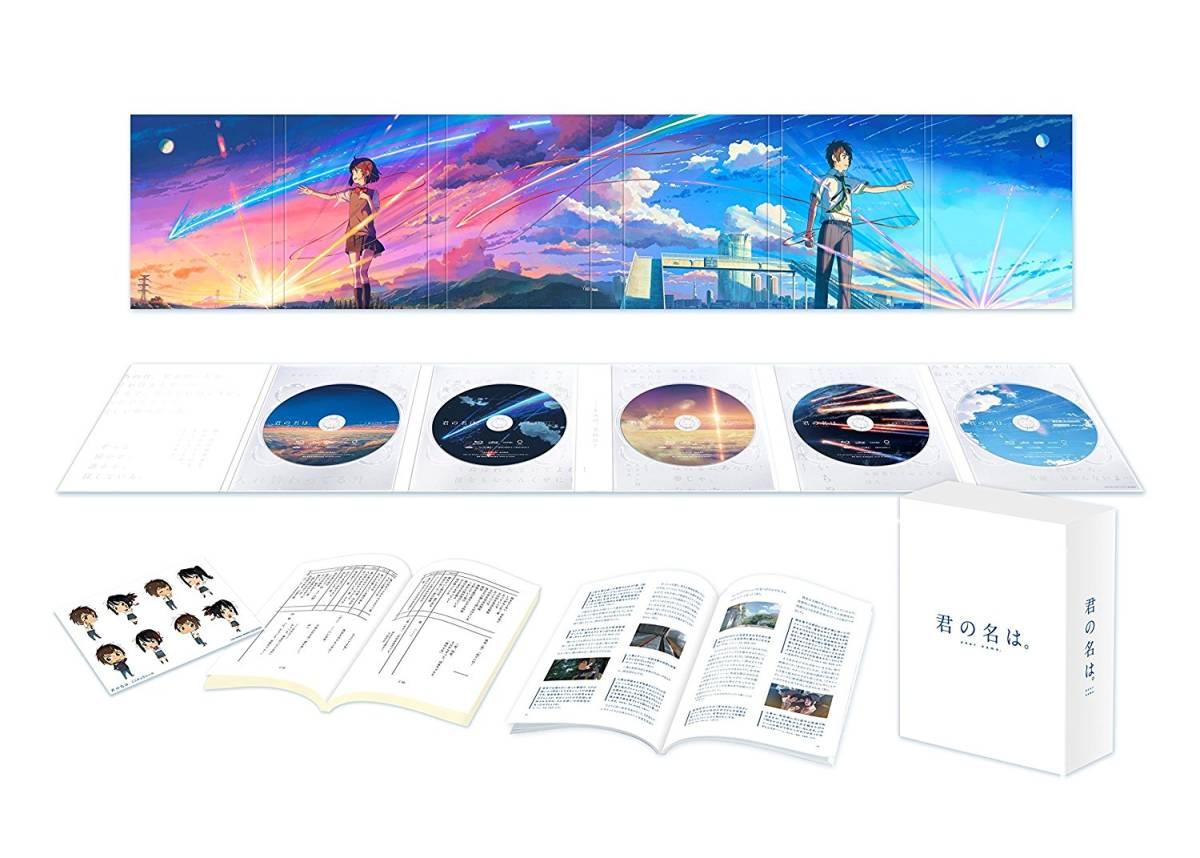 「君の名は。」Blu-rayコレクターズ・エディション 4K Ultra HD Blu-ray同梱5枚組 (初回生産限定) 未開封 新品/即決5000円